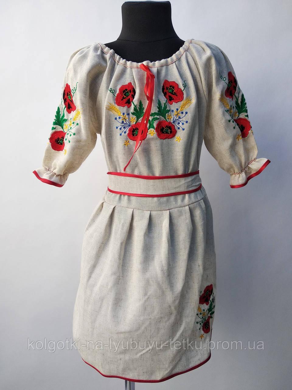34c95b1d776923 Вишиті плаття для дівчаток віком від 2 до 12 років. П04. : Цена 300 ...