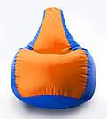 Кресло мешок груша Комби Оксфорд Стандарт 100*140 см , фото 5