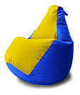 Кресло мешок груша Комби Оксфорд Стронг 100*140  см , фото 2