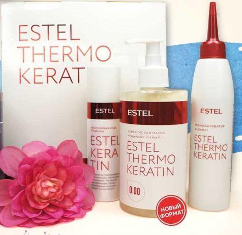 Набор Termokeratin Estel + шампунь кератин 250 мл. в подарок.