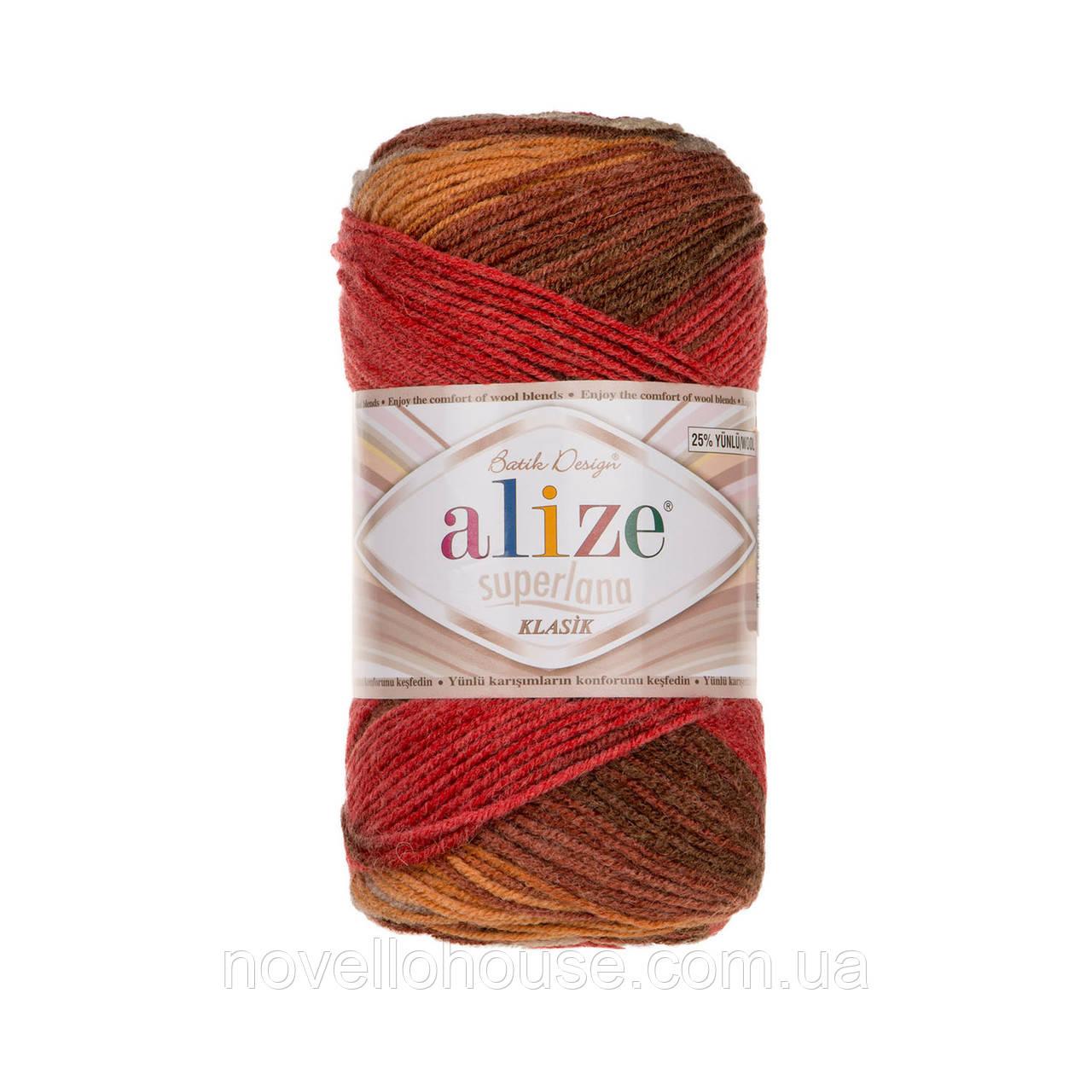 Alize Superlana Klasik Batik №6283: купить пряжу оптом и в
