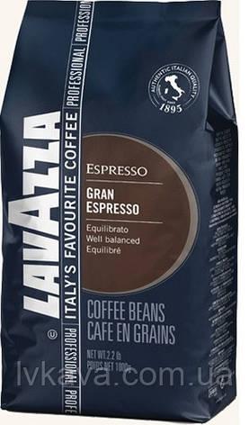 Кофе в зернах  Lavazza Gran  Espresso ,  1 кг, фото 2
