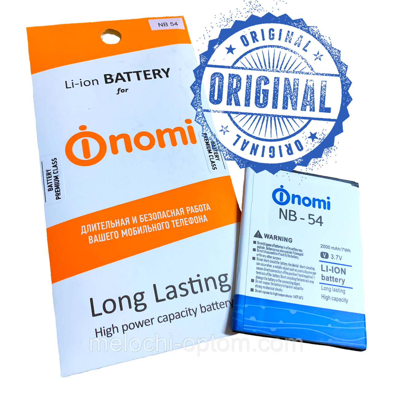 Аккумуляторные батареи NOMI оригинальные АКБ