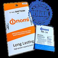 Аккумуляторные батареи NOMI оригинальные АКБ, фото 1