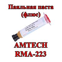 Паяльная паста (флюс) AMTECH RMA-223 , фото 1