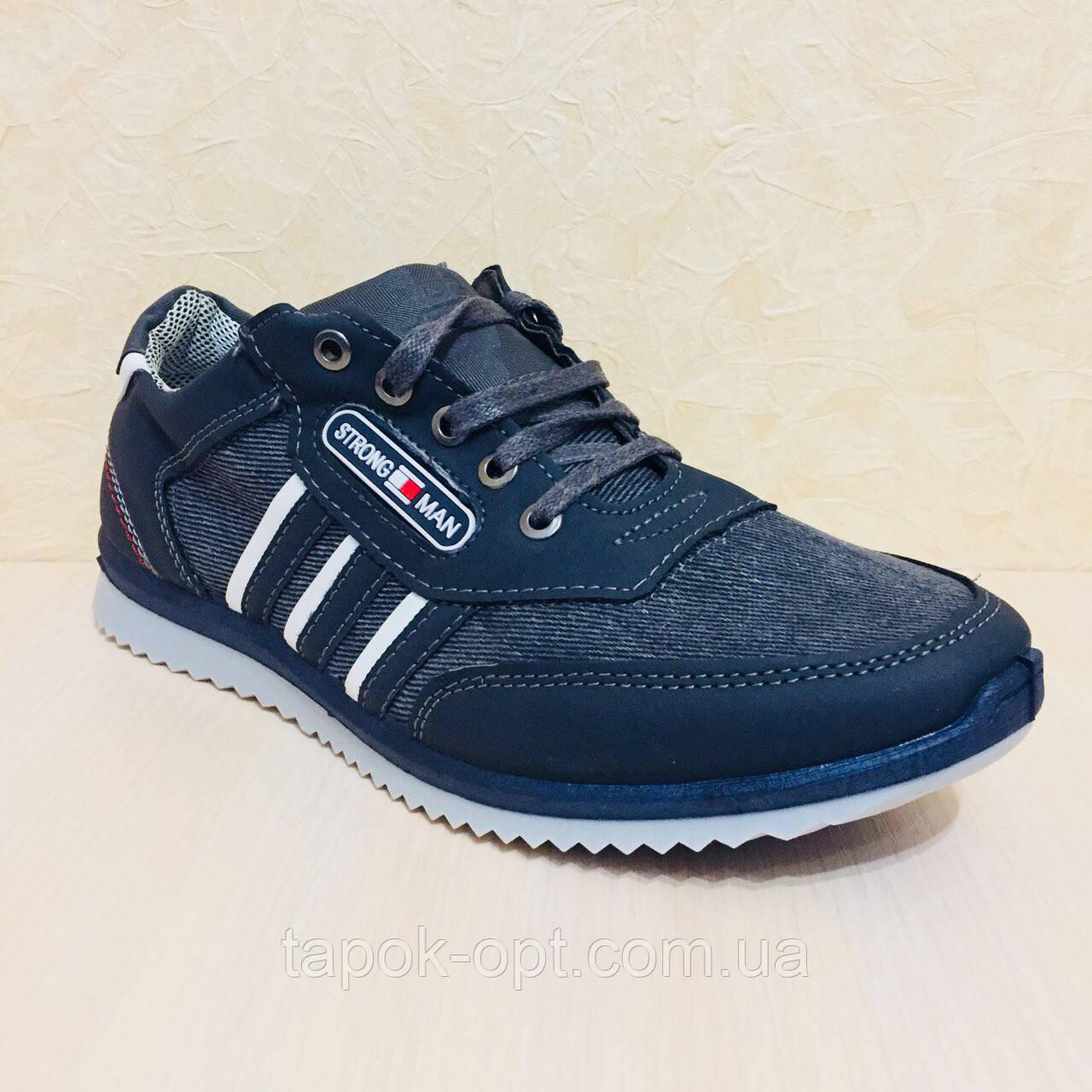 5a1458e0 Мужские кроссовки DAGO, опт: продажа, цена в Житомире. кроссовки ...