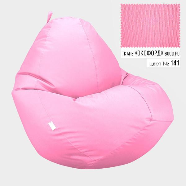 Кресло мешок Овал Оксфорд Стронг 90*130 см Цвет Розовый