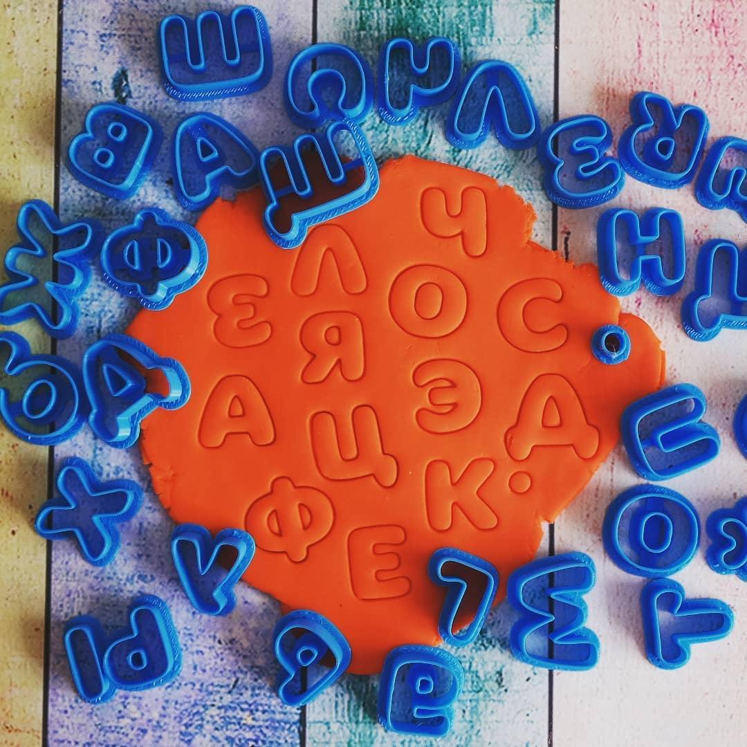 Алфавит №2