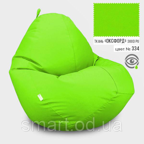Кресло мешок Овал Оксфорд Стандарт 85*105 см Цвет Салатовый