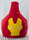 Кресло мешок груша Железный Человек 100*140 см, фото 3