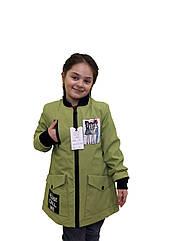 """Підліткова подовжена куртка вітровка """"CallMe"""""""