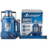 Домкрат бутылочный CONDOR K5021 20т 190-335мм