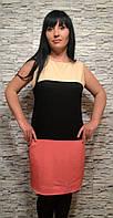 Платье 1020 Доли, фото 1