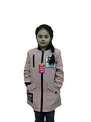 """Подростковая удлиненная куртка ветровка """"CallMe"""""""