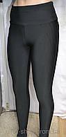 Лосины женские, размеры S M L XL, №504, фото 1