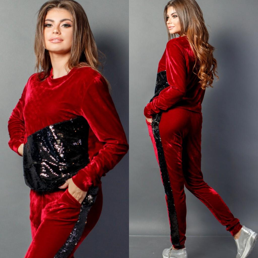 f07b37f6 Женский велюровый спортивный костюм с пайетками - Интернет-магазин одежды