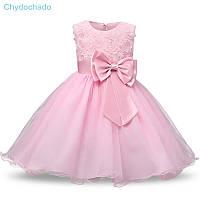 2b6074b3bc869a6 Детские нарядные платья в Украине. Сравнить цены, купить ...