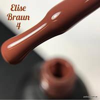 Гель лак Elise Braun № 004, 15 мл