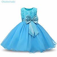 Детское бальное платье р  80;  98, 128