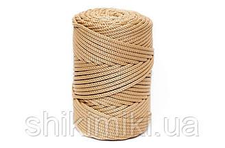 Трикотажный полипропиленовый шнур PP Cord 5 mm, цвет Песочный