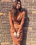 Женское замшевое платье , фото 5