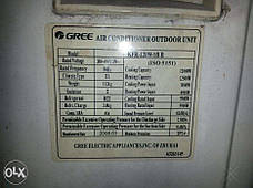 Кассетный кондиционер, модель: GREE KFR-120TW / B, б/у. Внешний и внутренний блок кондиционера GREE., фото 3