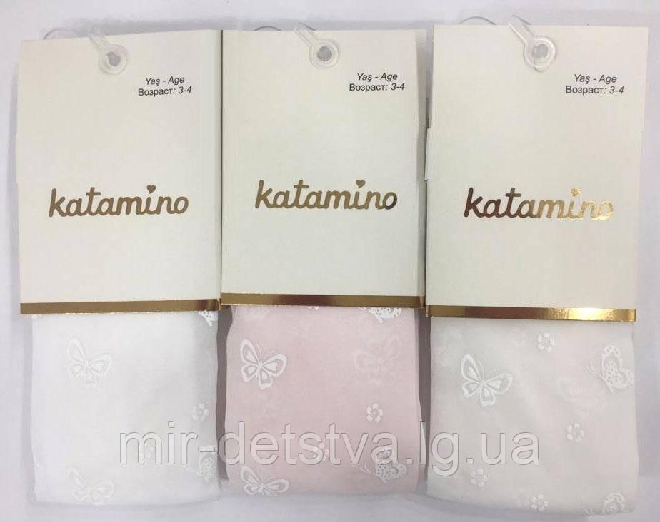 Капроновые колготки для девочек TM Katamino оптом, Турция р.9-10 лет (134-140 см) белый, молоко