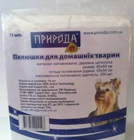 (Природа) Впитывающие пеленки для собак и щенков 45*60, фото 1