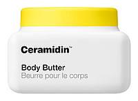 Насыщенный крем для тела Ceramidin Body Butter Dr.Jart+