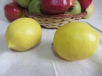 Лимон искусственный (размер натурального) (20/16) (цена за 1 шт. +4 грн.) , фото 1