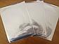 Пакетики пакет упаковка  для кондитерских изделий 10шт 20*32 см, фото 4