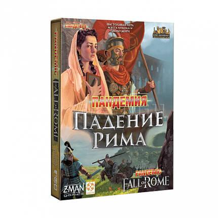 Настольная игра Пандемия: Падение Рима, фото 2
