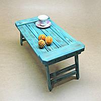 Столик-поднос для завтрака Огайо джинс