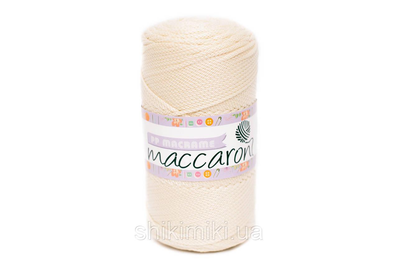 Трикотажный полиэфирный шнур PP Macrame,цвет Молочный