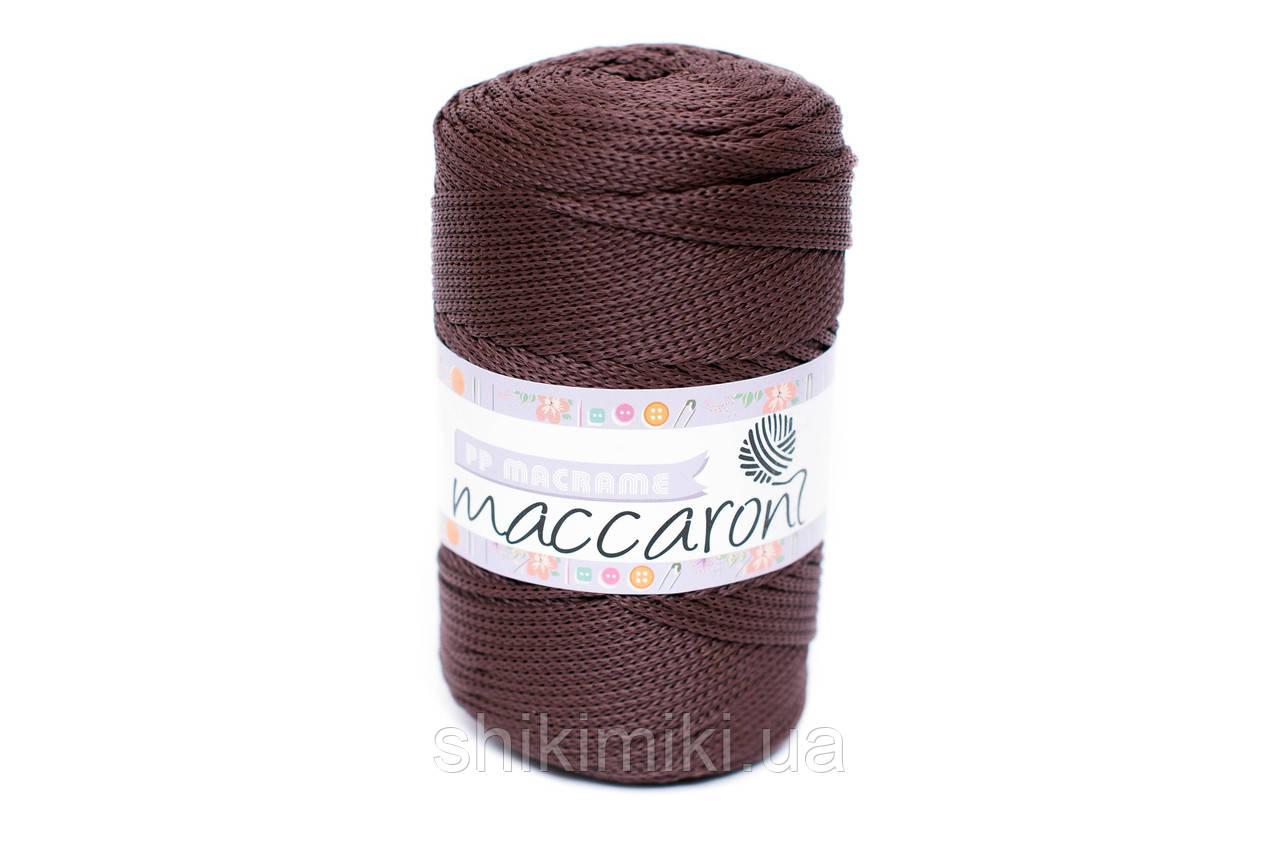 Трикотажный полиэфирный шнур PP Macrame,цвет коричневый