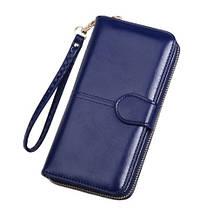 Женский синий кошелек