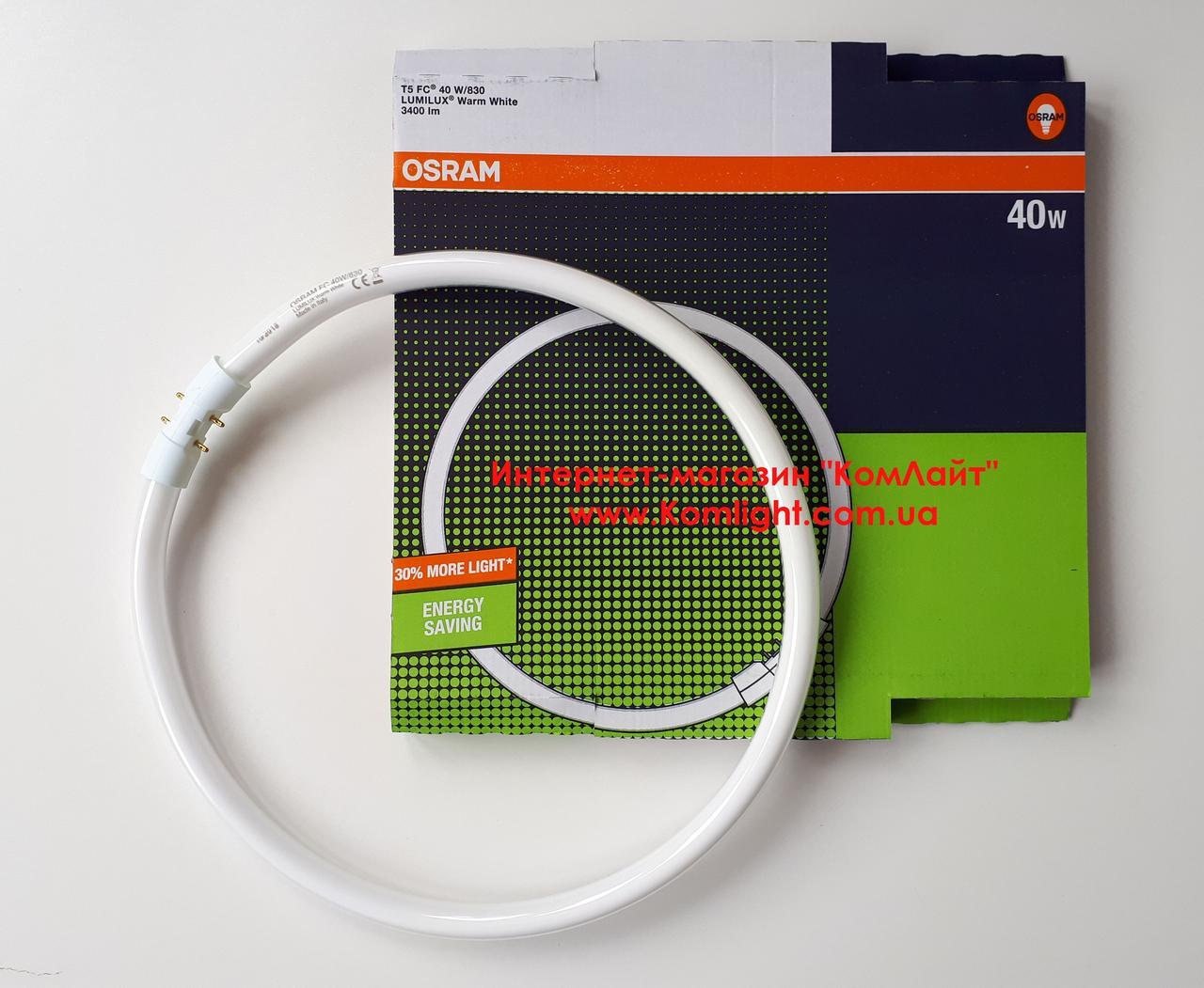 Лампа кольцевая OSRAM FC 40W/830 2GX13 T5(Италия)