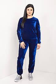Женский велюровый костюм синего цвета 46-54 р-р