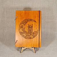 Скетчбук Сова и месяц. Блокнот с деревянной обложкой., фото 1