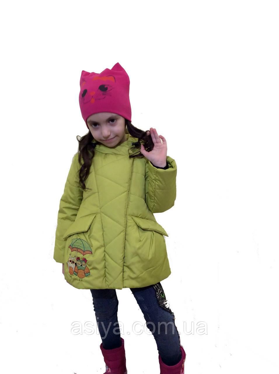 """Детская куртка весна-осень """"Сова"""""""