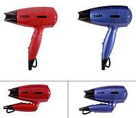 Фен для волос дорожный MAGIO МG-155