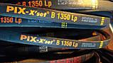 Клиновий ремінь приводний В(Б)-1350 PIX, фото 2