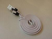 USB зарядка для iPhone 6+ ,6 ,5S ,5 iPad на apple 8-pin для iphone 5, 5c, 5s, ipad 4, mini, mini 2, air