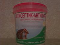 Антисептик антипирен для древесины 0,9кг