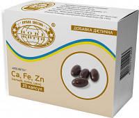 Мягкие капсулы с Ca, Fe, Zn (кальций, железо, цинк)
