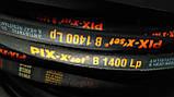Приводной ремень 1400мм pixВ(Б)-1400, фото 3