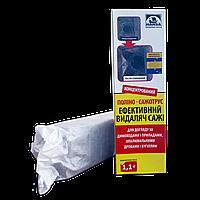 Очиститель дымохода концентрированный Полено-трубочист HANSA 1,1 кг