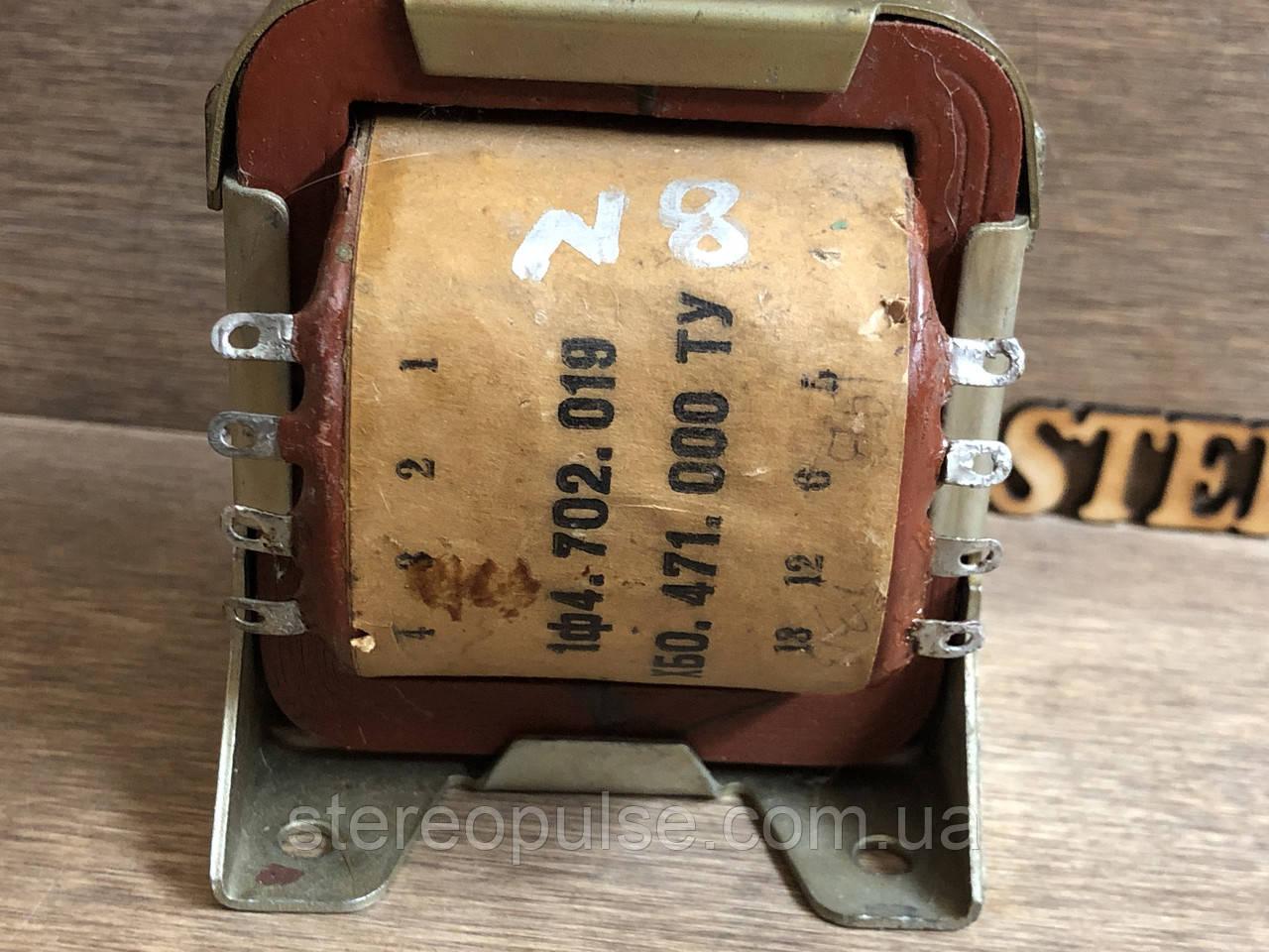 Трансформатор 1Ф4.702.015/ 1Ф.702.019