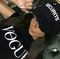 Крутые кепки с вышивкой SECURITY секьюрити vetements черная белая