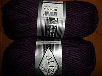Alize Superlana Maxi - 111 фиолетовый